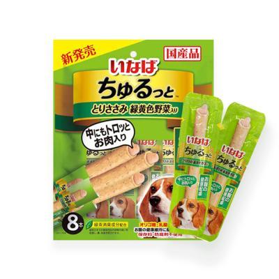 DS-72 강아지용 닭가슴살/녹황채소 배 건강배려 8개입