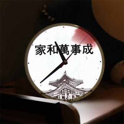 nf477-LED시계액자25R_가화만사성가훈