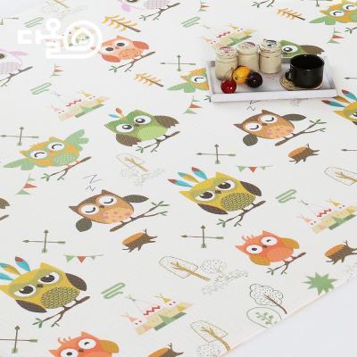 부엉이별 거실 양면매트 PVC매트 200X140X14T