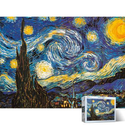 2000피스 직소퍼즐 명화 별이 빛나는 밤 PL2105