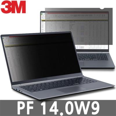 3M 노트북보안필름 블루라이트차단 PF 14.0W9 14인치 필름