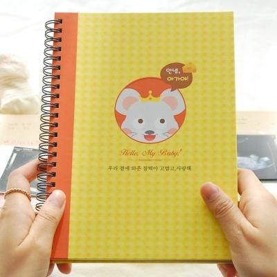안녕 아가야 아기쥐 임신초음파앨범/태교앨범