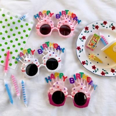 생일 파티 선글라스 3color 생일 축하안경 파티 용품