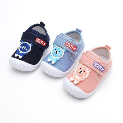 키드 곰돌이 삑삑이 유아 소리나는 운동화 신발