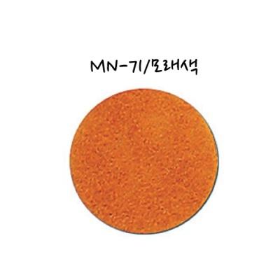[현진아트] 스켄너부직포440X440 (4절) MN-71모래색 [장/1]  116424