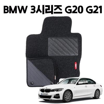 BMW 7세대 3시리즈 이중 코일 차량 차 발 매트 black
