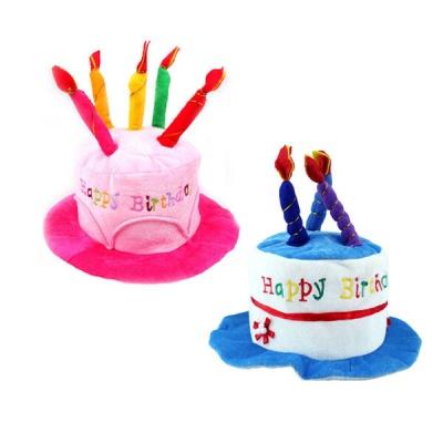 생일축하해 모자
