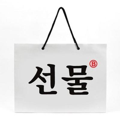 재밌는 쇼핑백L 선물 내마음 기념 감사 축하 종이가방