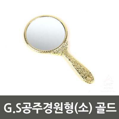 G.S공주경원형(소) 골드_3120