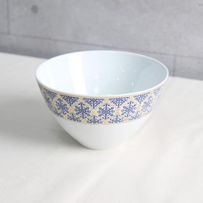 KRISTOFF ATALA 폴란드 아딸라 면기 원형볼 원형그릇