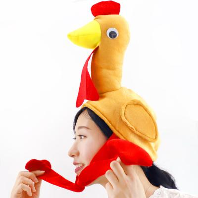 NEW 꼬꼬닭 치킨 인싸 모자