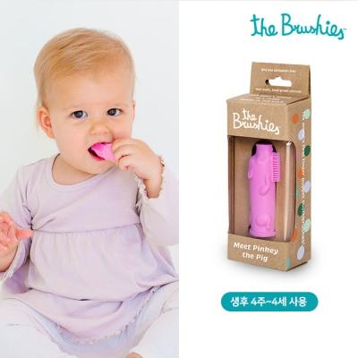 손가락인형칫솔 피기핑키 유아 아기 칫솔 추천