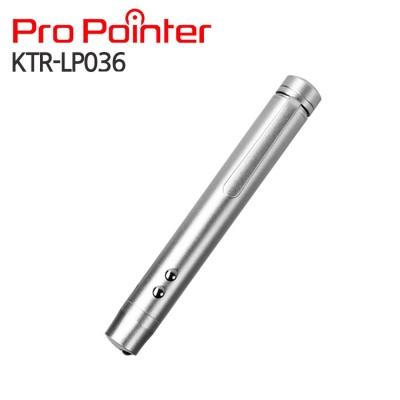 KTR-LP036/LED후레쉬겸용 레이저포인터