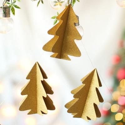 크리스마스 트리 모빌가랜드 (골드)