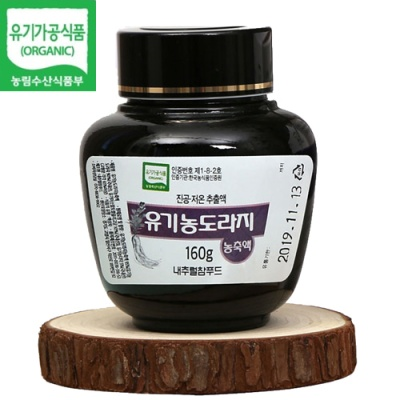 [유기가공인증] 도라지 농축액 160gx2병