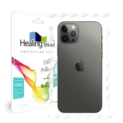 아이폰12 프로 맥스 카본화이트 측면테두리필름 1세트