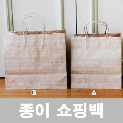 화이트 데이 쇼핑백 여자 친구 사탕 선물 포장