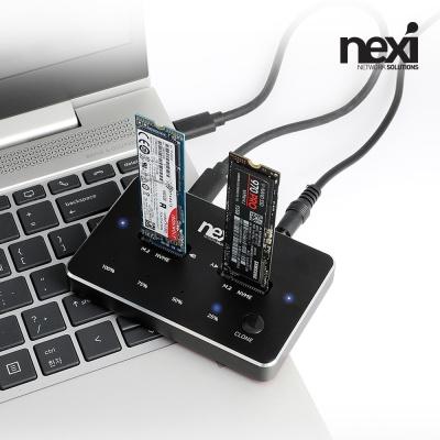 (NEXI) 넥시 USB3.1 NVMe 듀얼 도킹스테이션 (NX1215)