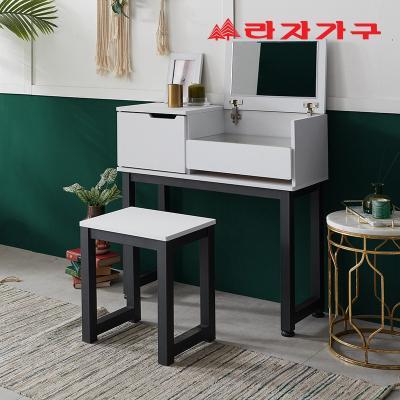 닐리 미니멀 스틸 접이식 화장대+의자 세트