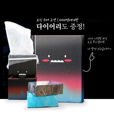 리틀스톤즈 클렌징 바(2개세트)