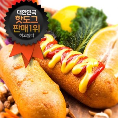 장순필푸드 돈육 킹앤퀸 핫도그 10개 (140g X 10EA)