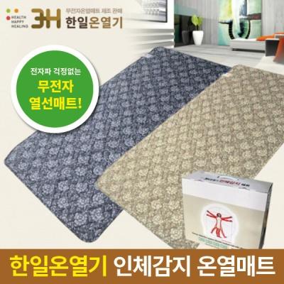 한일온열기 인체감지온열매트 더블 3H5000A