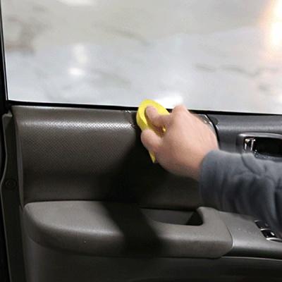 차량용 다용도 세정제 스마트 클리너 다닦