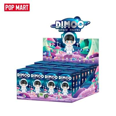 [팝마트코리아 정품 공식판매처] 디무-우주여행_박스