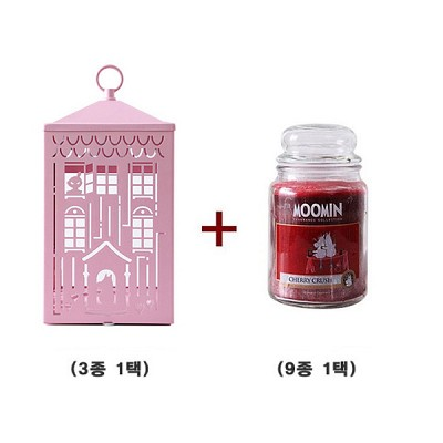 Moomin Candle Scrawler HOUSE set 무민캔들워머세트