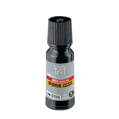 불멸잉크STSG-1(흑색) 112383
