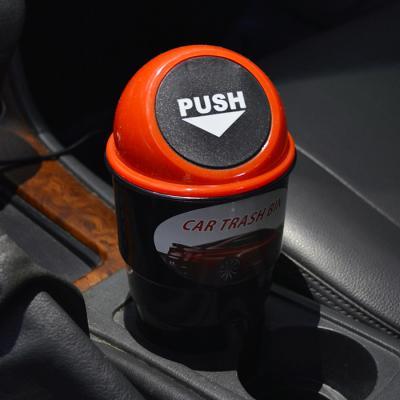 차량용 컵홀더거치 휴지통