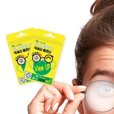 안경 김서림방지 안경닦이 극세사 클리너 습기 제거제
