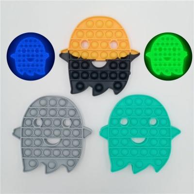 야광 팝잇 유령 모양 푸쉬팝 파빗 틱톡 뽁뽁이 장난감