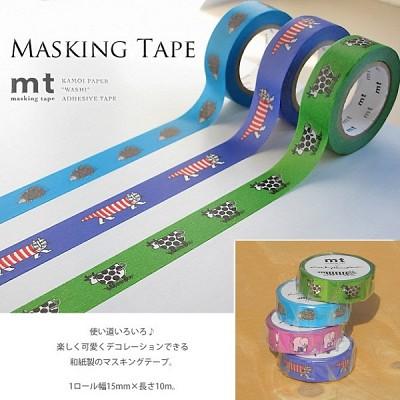 폭15mm-북유럽 감성 일러스트 Lisa Larson 작품-일본 mt 디자인 마스킹테이프 hd203