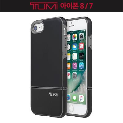 TUMI 아이폰 8 / 7 케이스 2-PC Slider