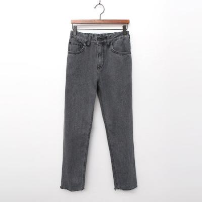 Grey Boy Fit Jeans