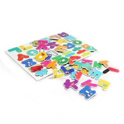 디자인 한글 유아 자석 놀이 학습 교구
