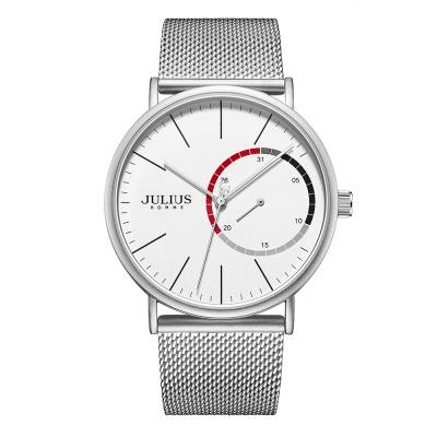 [쥴리어스 옴므 공식] JAH-119 남성시계 메쉬밴드