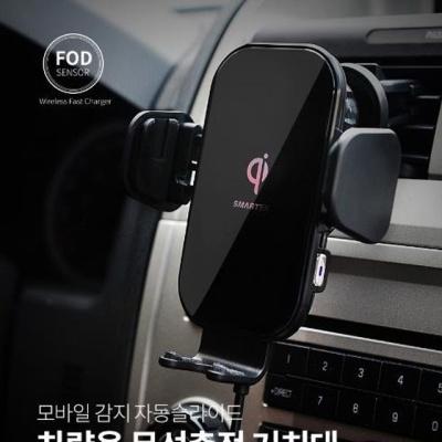 스마텍 차량용 무선충전 거치대 CD-900 자동센서