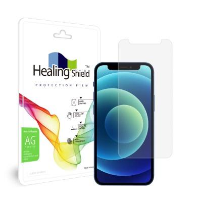 아이폰12 미니 저반사 지문방지 액정보호필름 1매