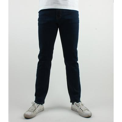 [ARSON] #14046 SLIM STRAIGHT JEANS (BLUE)