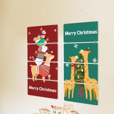 nk756-동물들과함께하는크리스마스(4단)