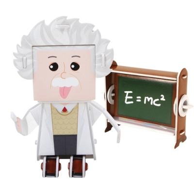 [세계를 빛낸 역사 위인들] 알버트 아인슈타인