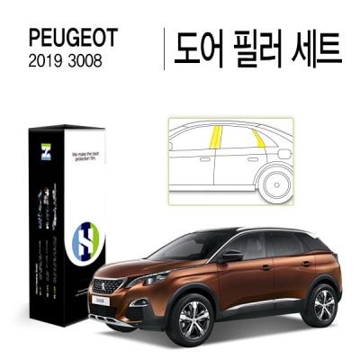 푸조 3008 2019 자동차용품 PPF 필름 도어필러 세트
