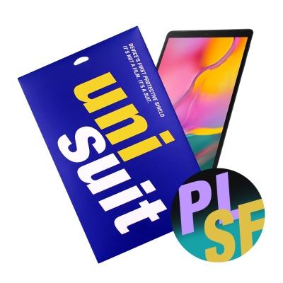 갤럭시탭A 10.1형(SM-T515) 종이질감 1매+서피스 2매