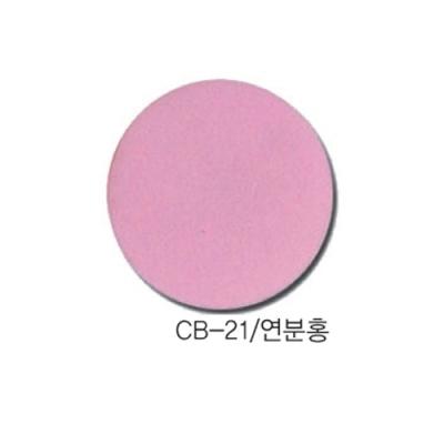 [현진아트] CB단면칼라우드락 5T 6X9 CB-21 연분홍 [장/1]  114450