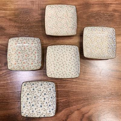 아리타 도자기 400주년 한정판 사각 접시 5p세트