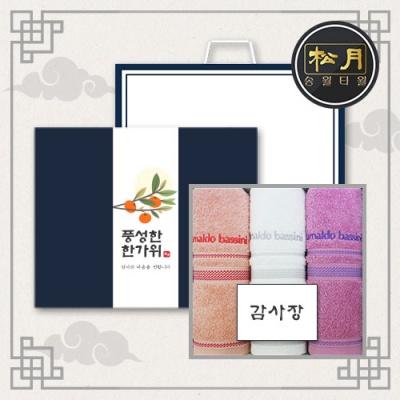 송월 추석선물세트 AB 재즈 세면타월 3매세트