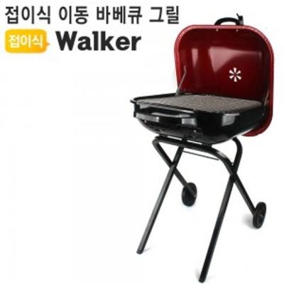 BBQ그릴 Walker 바베큐 훈제 숯 이동형 펜션 캠핑