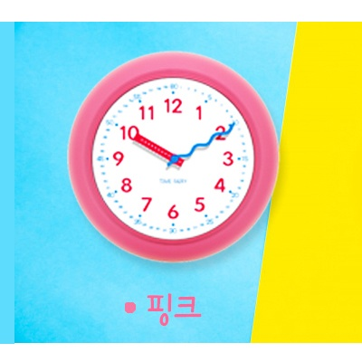 NEW 타임페어리 더 안전한 교육용 시계 (핑크)